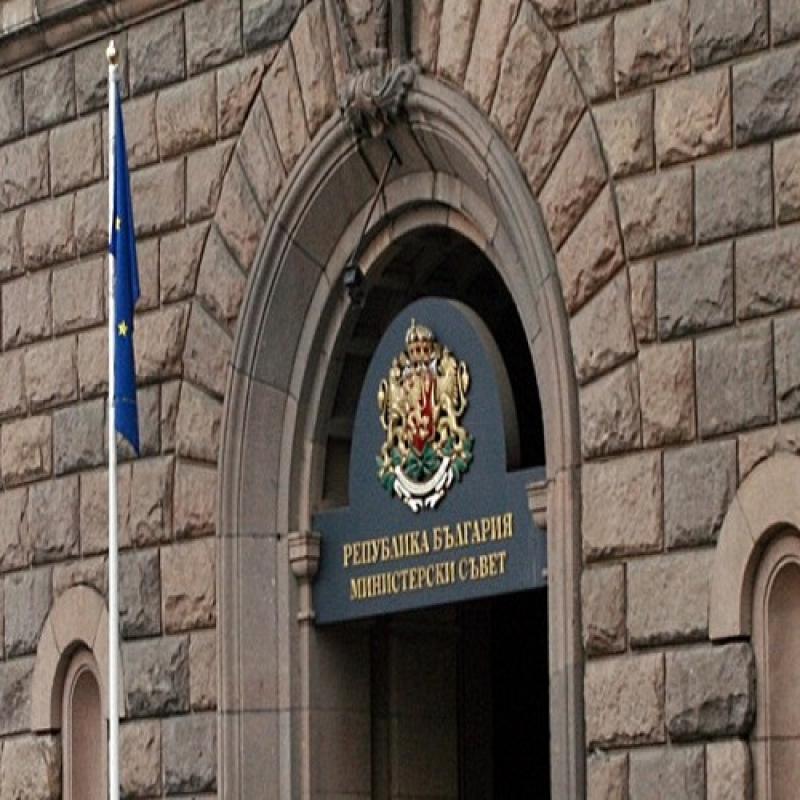 Промени в Кодекса на труда относно  български работници, командировани в ЕС