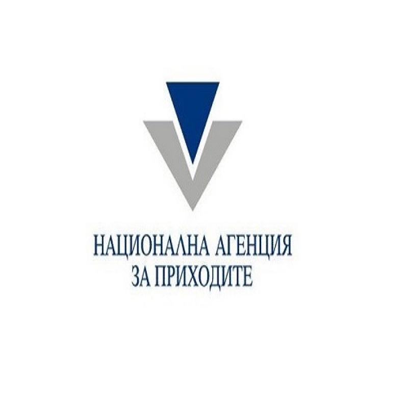 В сайта на НАП са публикувани новите подоходни декларации