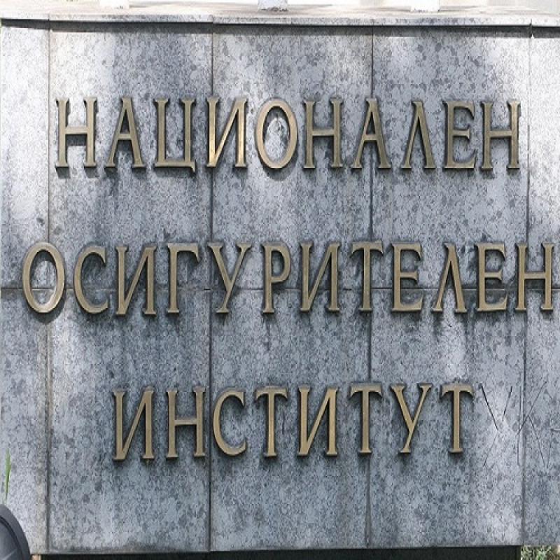 Утвърдени са проекти за промени на 8 наредби по прилагането на КСО