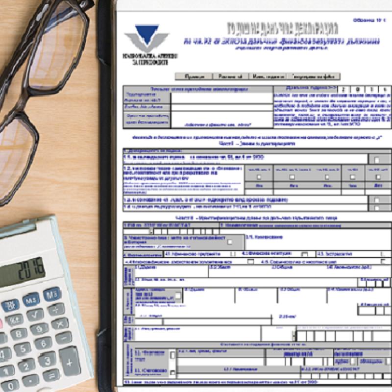 Коригираща годишна данъчна декларация по чл. 92 ЗКПО