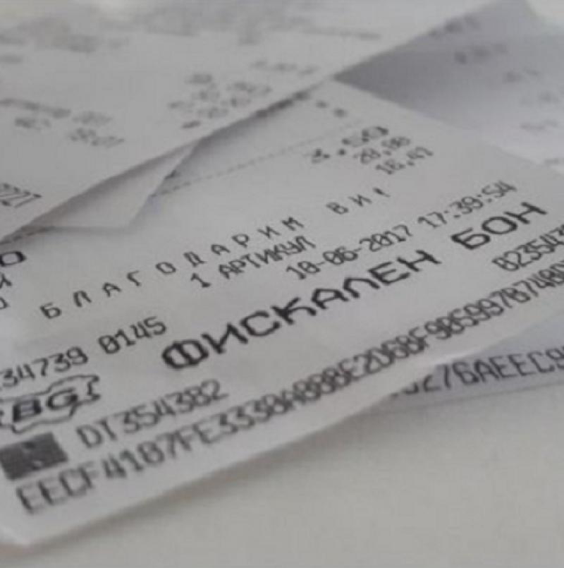 Изисквания за документиране чрез издаване на касови бележки при плащания
