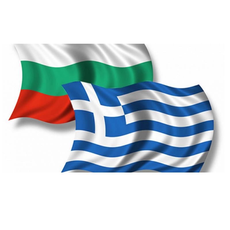 Гърция и България ще разменят информация за укриване на данъци