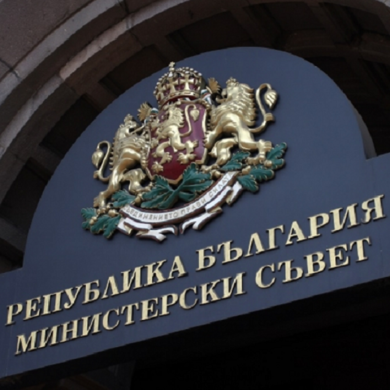 Правителството прие  Наредба за вида и изискванията за създаване и съхраняване на електронни документи в трудовото досие на работника или служителя