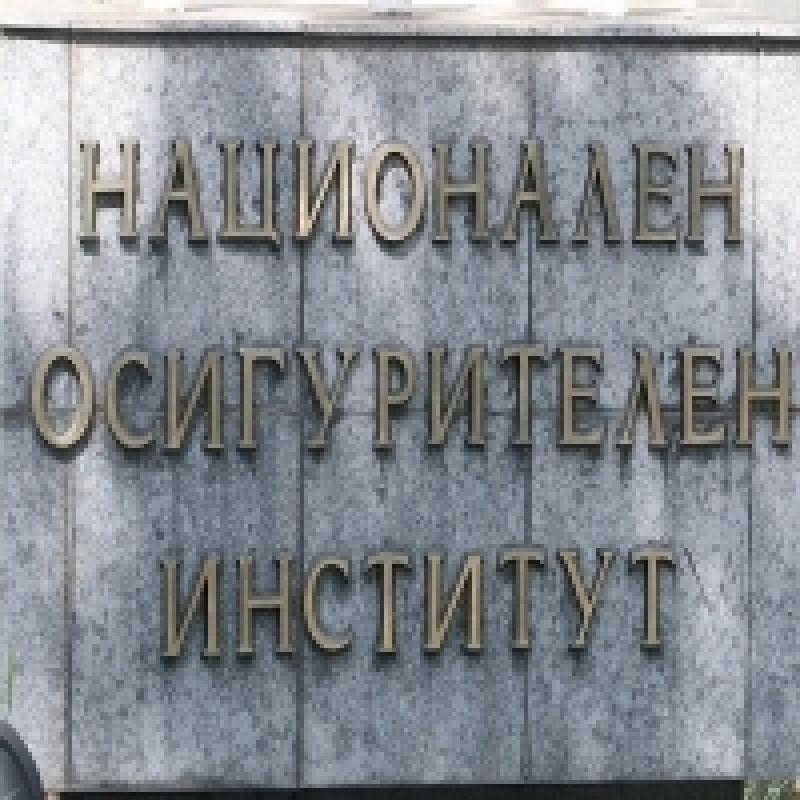 Надзорният съвет на Националния осигурителен институт утвърди проекта на Закон за бюджета на държавното обществено осигуряване (ДОО) за 2019 г.