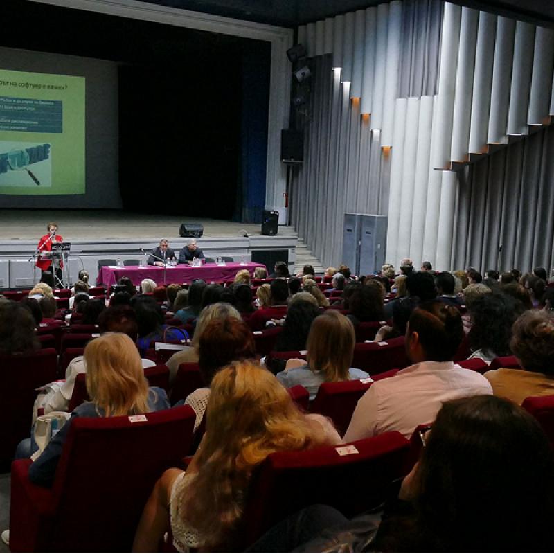 Трета открита национална среща в помощ на счетоводителите - София,25 октомври