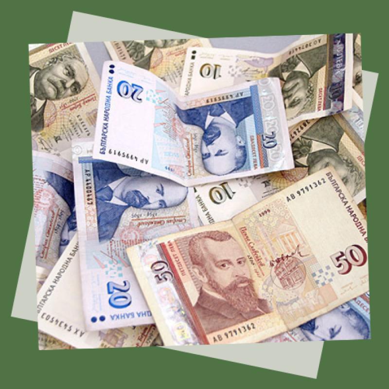 За изплащането на суми в брой по договори за наем и дивиденти