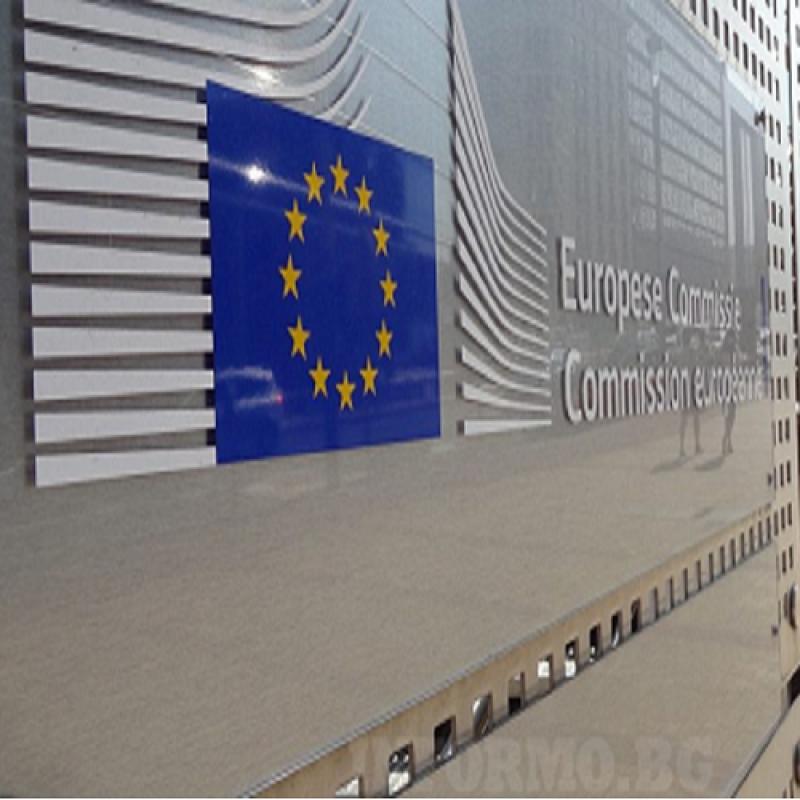 Европейската комисия  прие препоръка за облекчени процедури относно личните предпазни средства