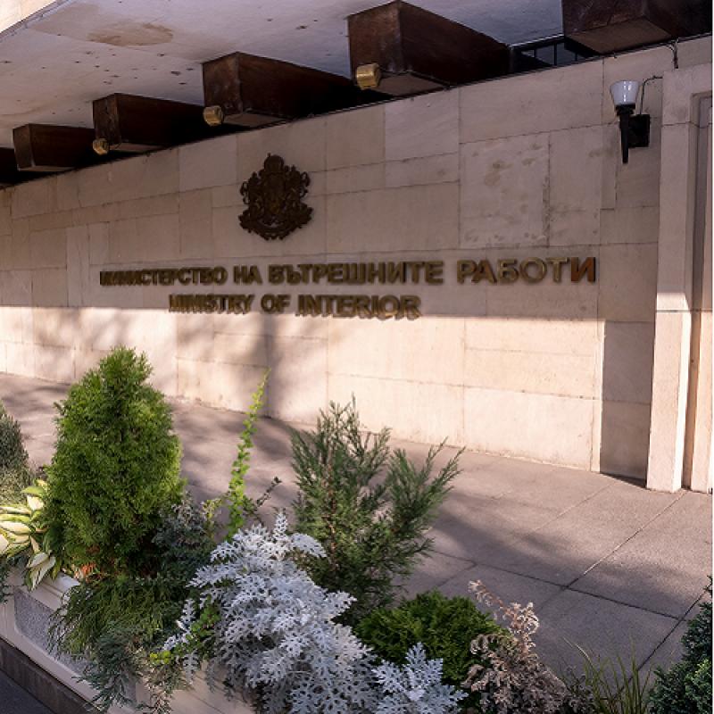 Обновена бланка на декларация за преминаване през КПП в областните градове