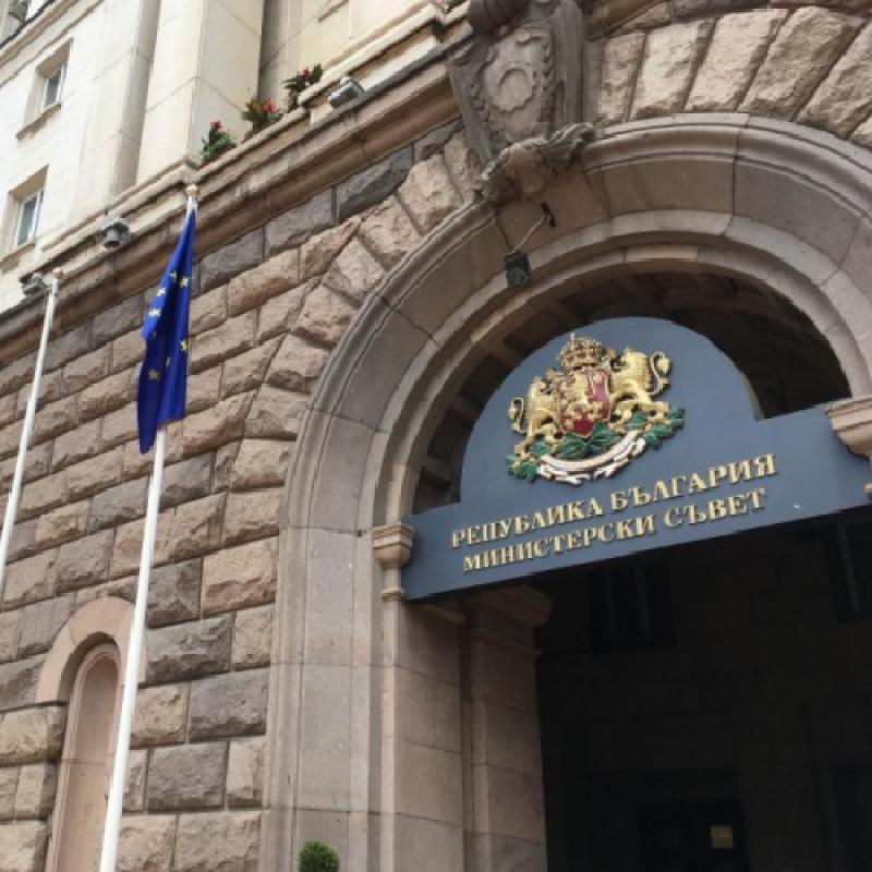 Нов проект на постановлението за компенсацията 60/40