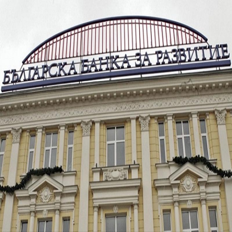 Българската банка за развитие обяви изискванията към кандидатите за безлихвен кредит