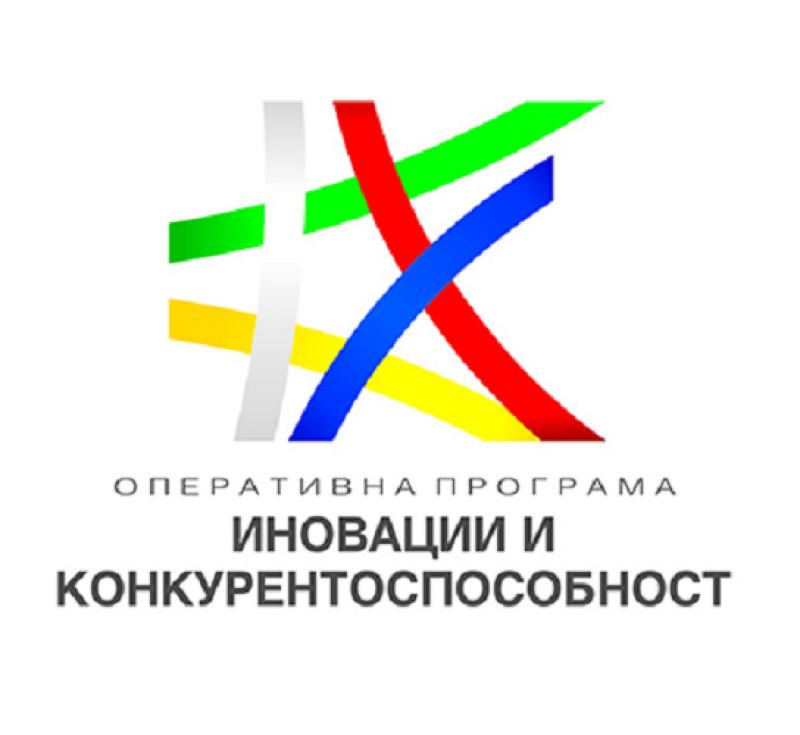 Министерство на икономиката отложи срока за кандидатстване за грантовете за малки фирми