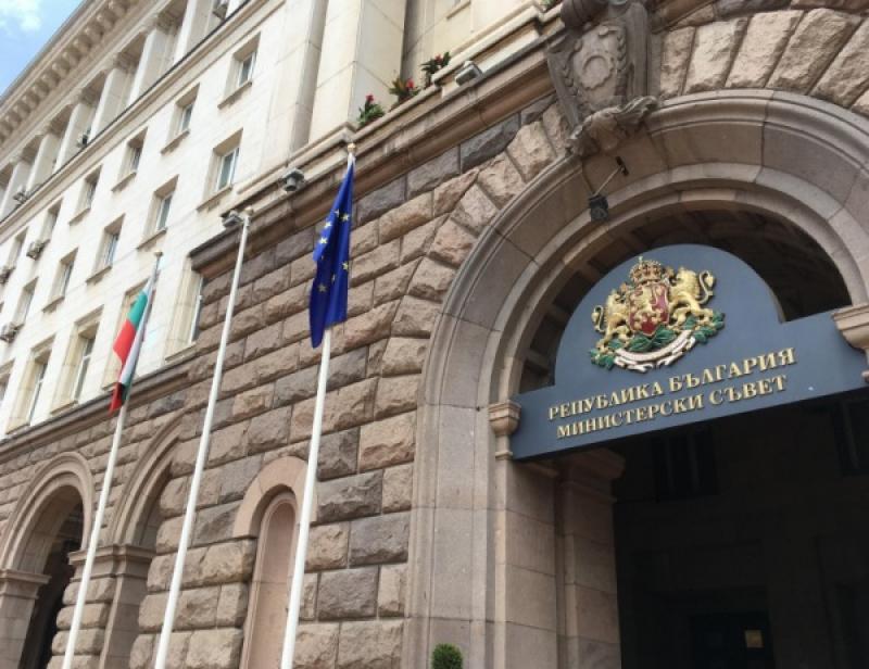 Обнародвани са промените Закона за бюджета на ДОО за 2020 г. във връзка с обезщетението за безработица