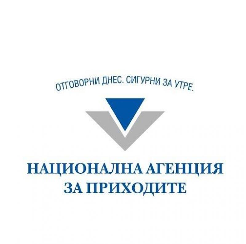 Публикувани са новите образци на годишните данъчни  декларации