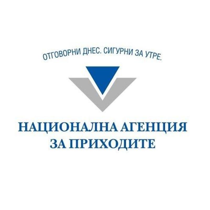 НАП пуска нови електронни услуги за прилагане на специални режими за облагане с ДДС