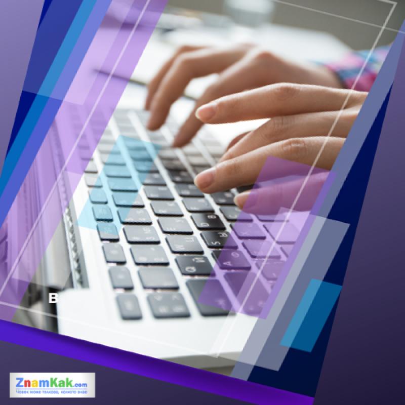 Среща в Zoom 21.10: Новият Закон за предоставяне на цифрово съдържание и цифрови услуги и за продажба на стоки