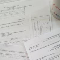 Променени документи и справки за изплатени доходи и удържан данък  за 2019 г.съгл. ЗДДФЛ